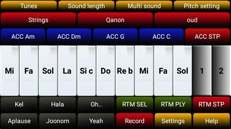 تحميل افضل تطبيق بيانو instrumen apk للاندرويد عربي