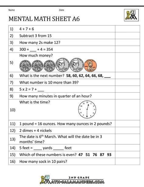 year 5 maths test worksheets 2nd grade mental math 1000