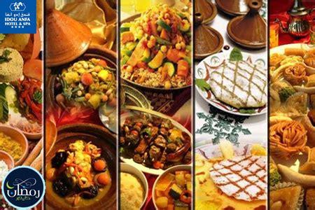 box cuisine du monde offrez vous ce fastueux ftour dans cette ambiance festive