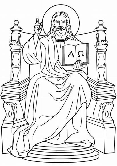 Jesus Throne Lord Coloring Pages God Christ