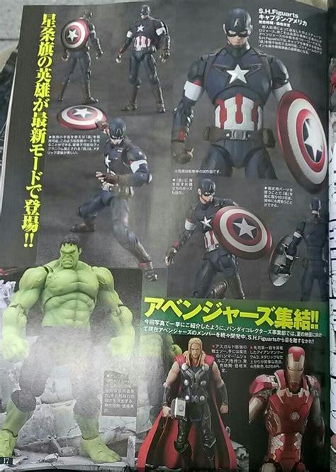 sh figuarts avengers age  ultron hulk thor captain