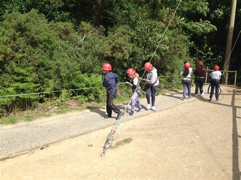 year  pgl trip  marchants hill woodlands academy ealing