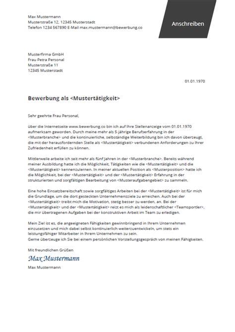 Bewerbungsschreiben Vorlage by Muster Bewerbungsschreiben Bewerbungsanschreiben 2019