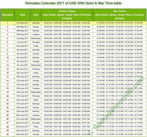 search results islamitische kalender calendar