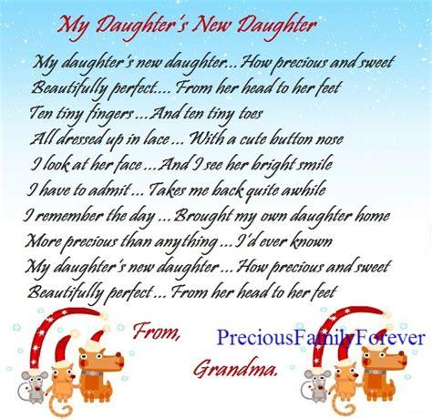 precious daughter quotes quotesgram