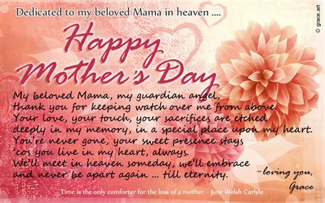 mothers day  heaven quotes quotesgram
