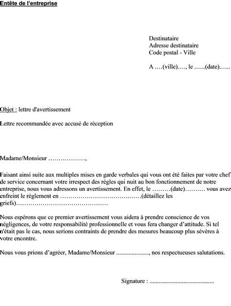 modele lettre avertissement absence non justifiée exemple de lettre d avertissement pour absence injustifi 233 e