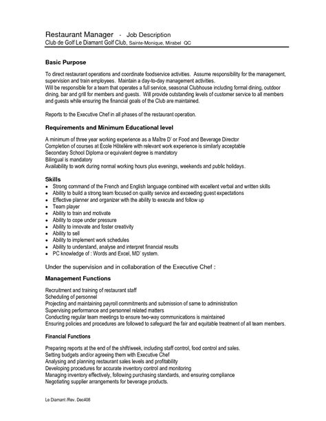 cuisine am駭ager restaurant manager description 2016 recentresumes com