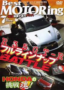 Dvd, Best, Motoring, 7, 2009, Nissan, R35, Gt