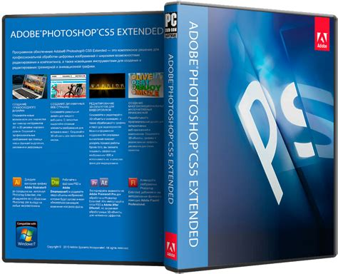adobe graphic design software photoshop cs6 individual software images Version