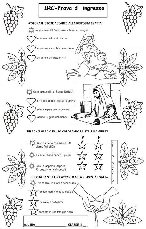 Schede D Ingresso Scuola Primaria by Prova D Ingresso Di Religione Cattolica Per La Classe