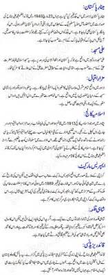 Ucla Resume Critique by Essay On Allama Iqbal Comparative Essay Introduction Exle World Bank Essay