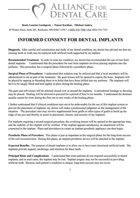 informed consent for dental implants printable pdf