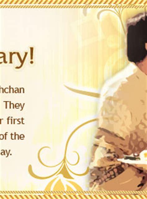 amitabh jaya bachchan  wedding anniversary shaadicom