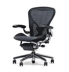 si鑒e de bureau ergonomique alternative au fauteuil de bureau ergonomique fauteuil de bureau ergonomique