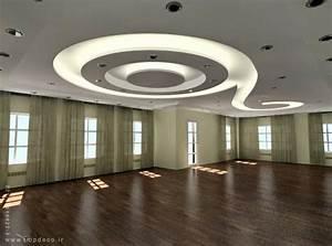 False ceiling spotlights : Modern false ceiling with led lighting system dolf kr?ger
