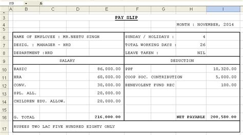Payslip Template Malaysia by Get Salary Slip Format In Excel Microsoft Excel Templates