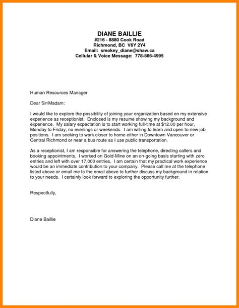 cover letter human resources  experience hr assistant