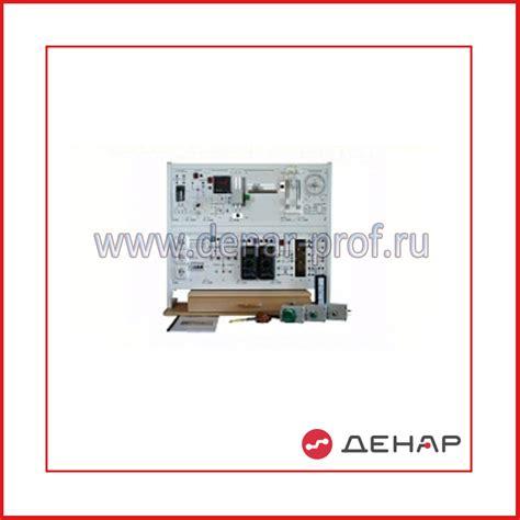 Оборудование альтернативных источников энергии . купить оборудование альтернативных источников энергии в россии allbiz