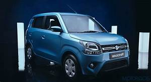 Maruti Suzuki Wagonr Price In India  Variants