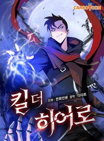 kill  hero manga anime planet
