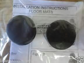 genuine oem mercedes benz black floor mat retention button