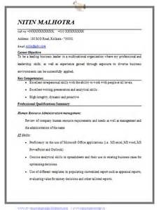 resume format for bba freshers sle template of an excellent work experience mba bba resume sle with great career