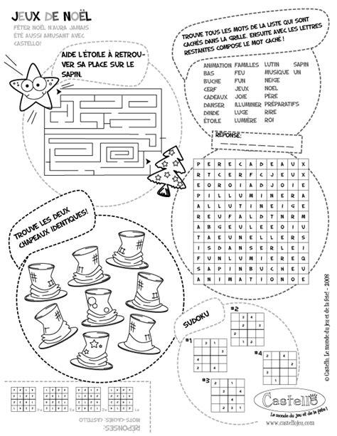 jeux de cuisine de de noel gratuit jeux de noel cuisine 28 images le pere noel cuisine