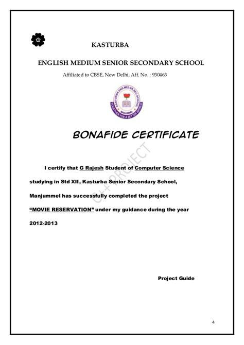 marathi application format  school bonafide