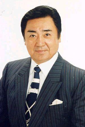 昭和 46 年 生まれ 何 歳