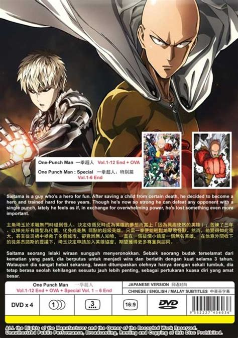 Nonton One Punch Saitama Spesial Ova Subtitle Indonesia One Punch Tv Ova Special Dvd Japanese Anime 2015