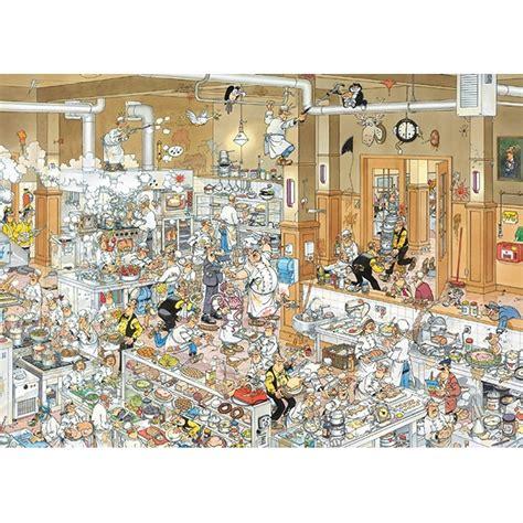 cuisine solde jan haasteren la cuisine 1000 pièces puzzle jumbo