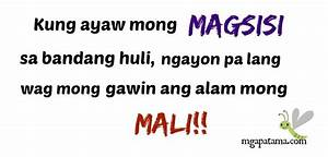 New quotes about Patama, pinoy quotes, patama quotes sa ...