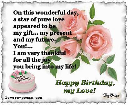 Birthday Happy Quotes English Poems Friends Poetry