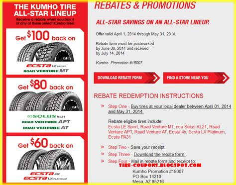 tire rack code tire rack coupons free shipping 2017 2018 2019 ford
