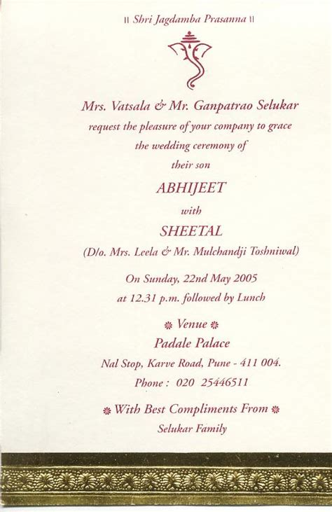 quotes  wedding cards  marathi image quotes
