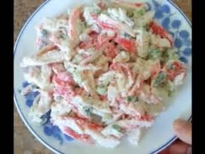 Seafood Salad Recipe with Imitation Crab