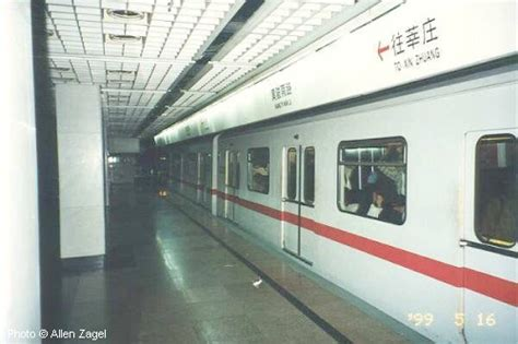 The most helpful contributions are detailed and help others make better decisions. UrbanRail.Net > Asia > China > SHANGHAI Subway - Metro