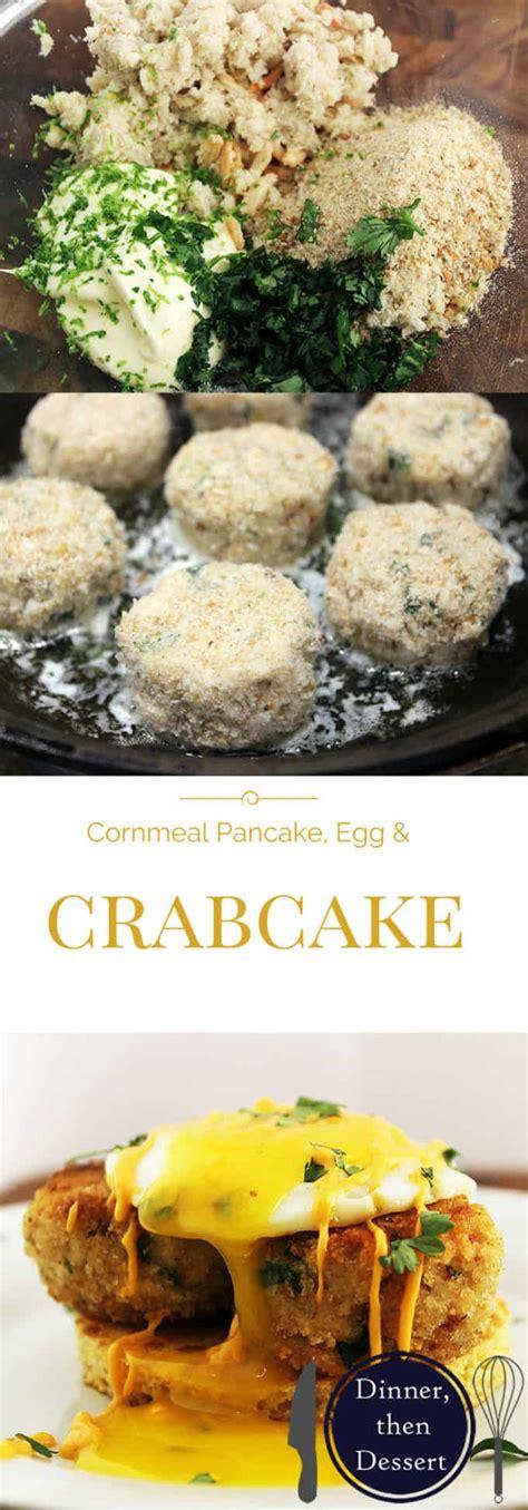 crab cake   easy egg  cornmeal pancake dinner