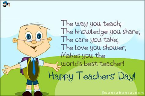 Teachers` Day Sms Page 2