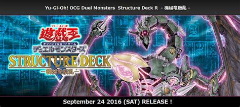 Dueling Network Decks For Beginners by Top Page Yu Gi Oh Arc V Official Card Asia
