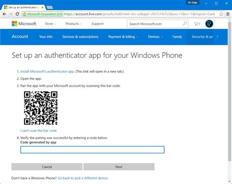 how to set up two step verification on your outlook and