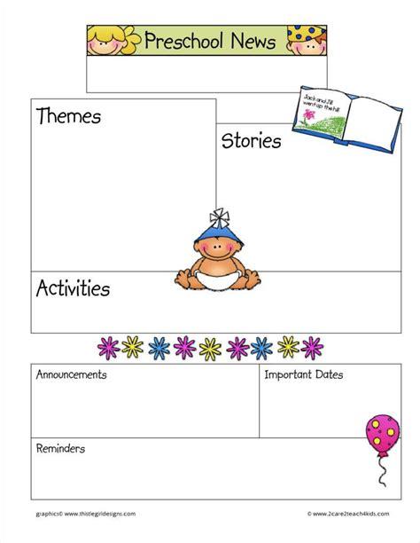 9 kindergarten newsletter templates free samples 346 | preschool newsletter template pdf 1 788x1019