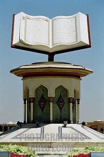 quran monument sharjah uae stock photo sharjah
