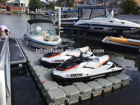 Jet Boat Floating Docks by Jet Ski Dock On Boat Buy Jet Ski Floating Dock Plastic