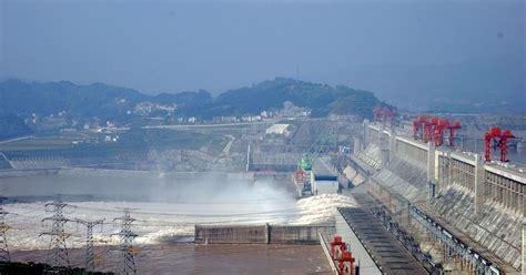 energjia e ujit - Lajmi.net