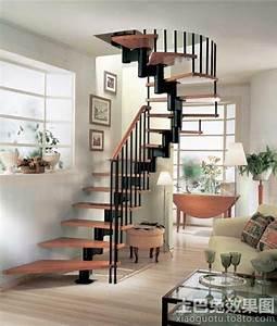Escalier En Colimaçon Pas Cher :  ~ Premium-room.com Idées de Décoration