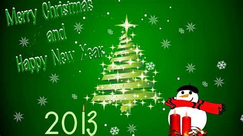 funny love sad birthday sms merry christmas wallpaper 2013