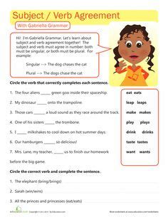 subject verb agreement quiz subject verb agreement and grammar worksheets