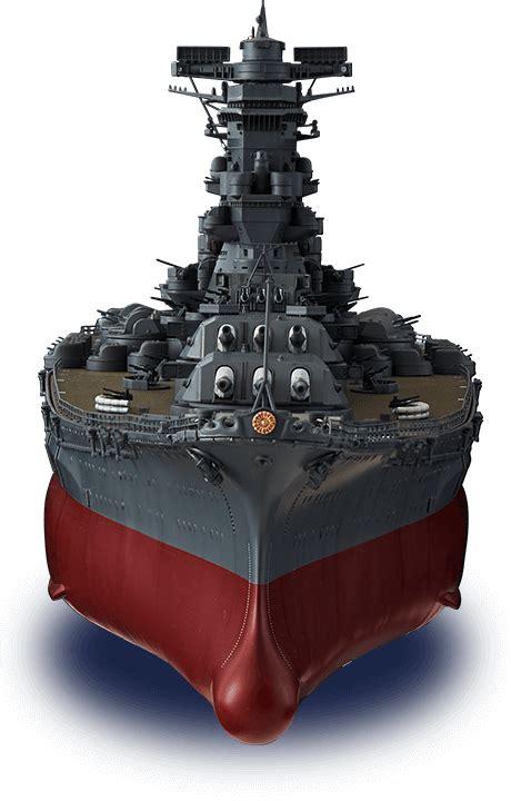 アシェット 戦艦 大和